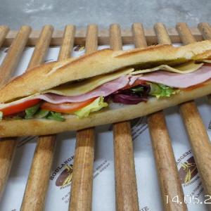 CLUB JAMBON FROMAGE